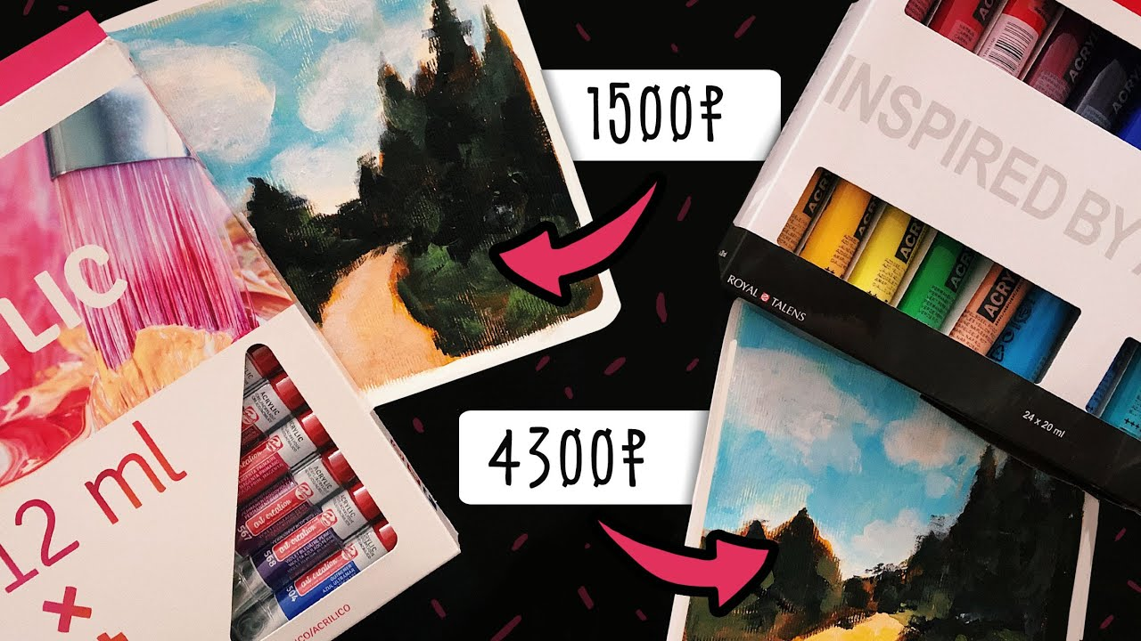 Дорого VS Дешево ⭐️ Сравнение акрила Amsterdam и Art Creation
