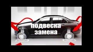 Подержанные автомобили - Fiat Albea, 2011