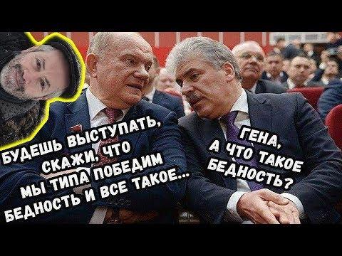 Грудинин - скромный герой российских выборов. Леонид Радзиховский