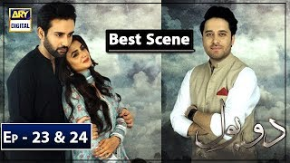 Do Bol Episode 23 & 24 | Best Scenes | Hira Mani & Affan Waheed