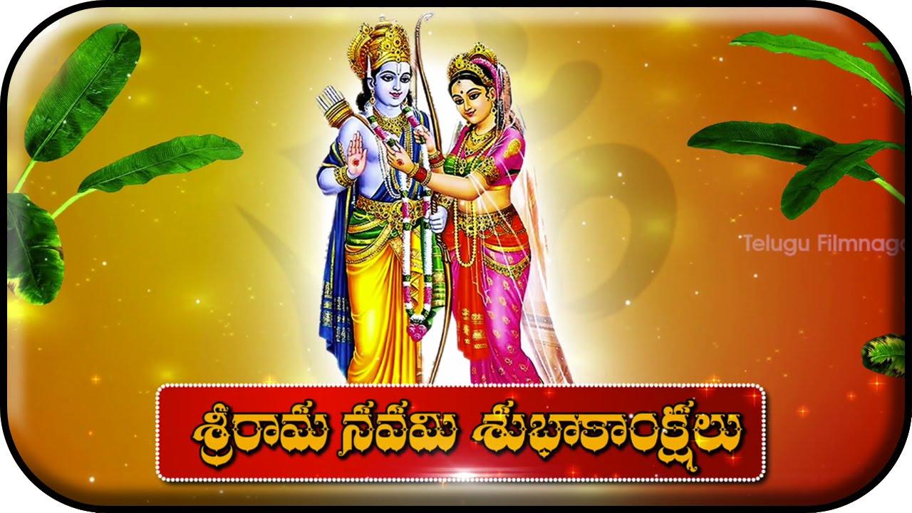 essay on sri rama navami Back to main news page » articles, articles by swami sivananda, festivals, latest news, other updates, sri rama navami » significance of ramnavami.