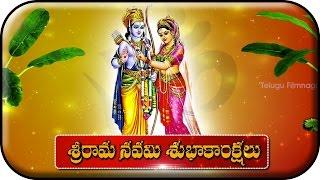 Happy Sri Rama Navami to all the Viewers of Telugu FIlmnagar | Jai Sriram