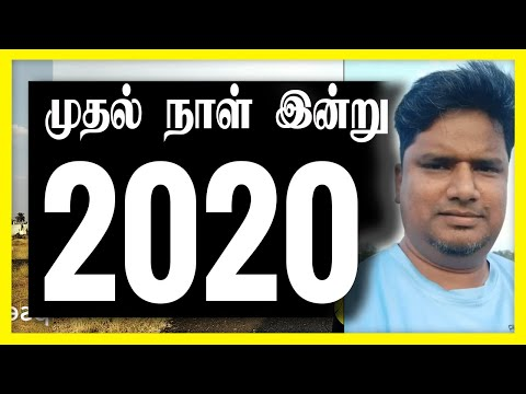 Weight Loss walking Tamil | how to lose weight Tamil? | Weight Loss tips
