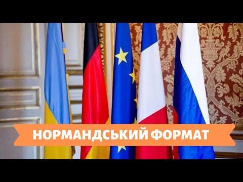 Телеканал Київ: 10.12.19 СТН ПАНОРАМА 15.15