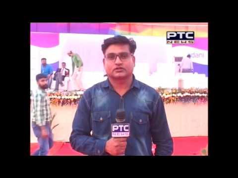 GO Solar Punjab Revolution | Special Report | PTC News