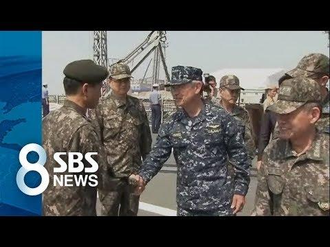 미군 지휘관 잇단 방한…北도발 대응 논의 / SBS