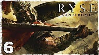 ryse: Son of Rome. #6: Вождь минотавров