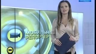 Программа Мобильный репортер от 2 декабря 2014 года