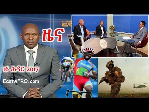 Eritrean News ( November 16, 2017) |  Eritrea ERi-TV