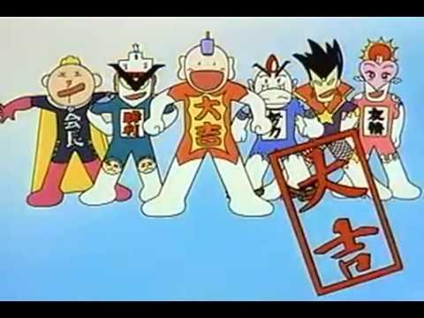 大吉マークのついた並んでいるキャラクターたちのとっても!ラッキーマンの壁紙