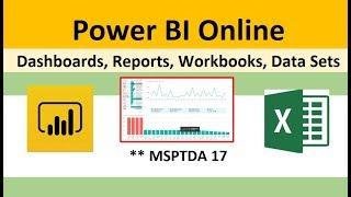MSPTDA 17: Power BI على الانترنت: لوحات, تقارير, Excel المصنفات مجموعات البيانات.