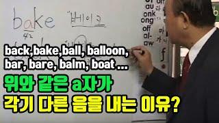 back,bake,ball,balloon, bar, b…