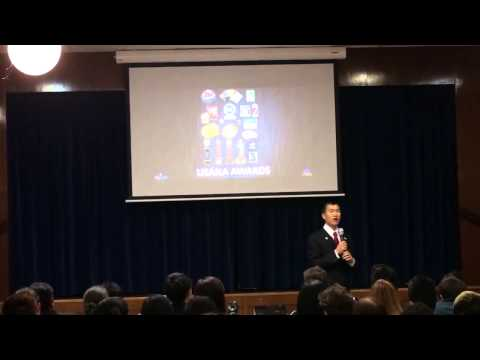 Business Presentation   Simon Chan using Effective Presentation Formula Australia