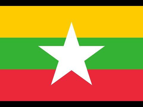 7200 kHz Myanmar Radio