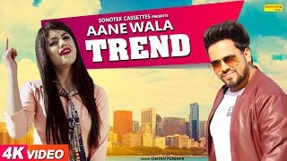 Aane Wala Trend by R Jay Mp3 Song Download