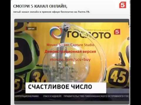 Телеканалы онлайн прямой эфир на лапти тв прямой эфир