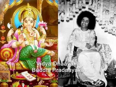 Gaja Vadana Gananatha Natha - Sai Ganesha Bhajan