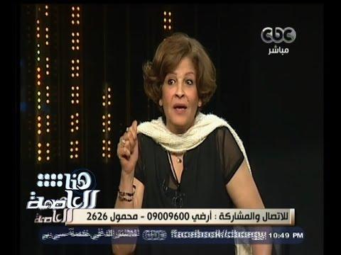 #هنا_العاصمة | عائشة الكيلاني تحكي تمثيلها لأول مرة مع فؤاد المهندس في مسرحية