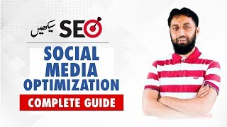 What is SMO – Social Media Optimization | The Skill Sets