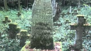 Opuszczony cmentarz w Starym Bruśnie.