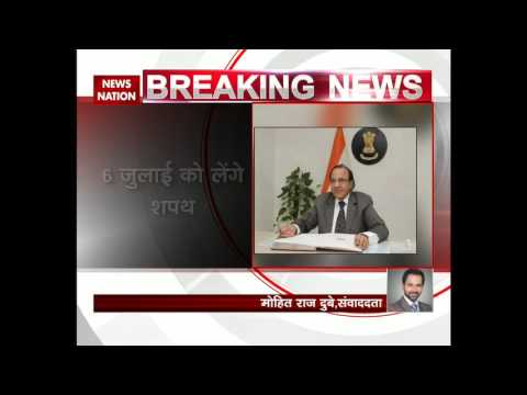 Achal Kumar Jyoti becomes new Chief Election Commissioner, to take office on July 6