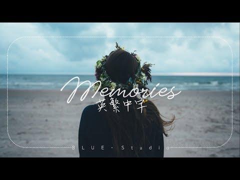 輕電音分享🎵《理想中的我們成為回憶》NATIIVE - Memories ft.FINLAY 完整版中英字幕