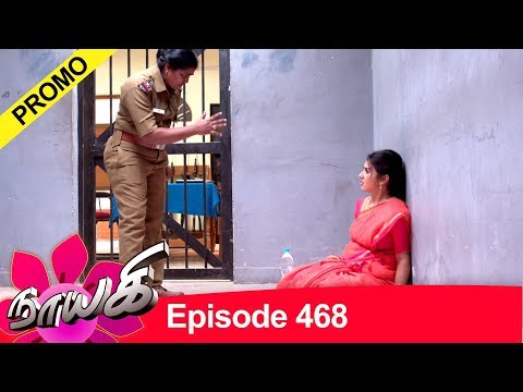 Naayagi Promo 30-08-2019 Sun Tv Serial Online | Tamil Serial