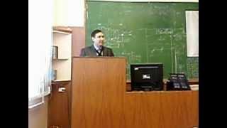 Обзорная лекция к.э.н., доц. каф. ЭММ А.А. Алуханяна