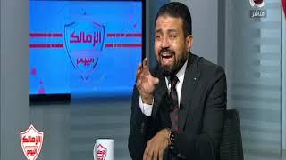 الرد علي الشائعات وحفظ حقوق نادي الزمالك مع احمد جمال ومنتصر الرفاعي ومصطفي جويلي