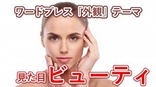 ゆるーいネットライフメインブログ → http://jitaku-kaigyou.com/pr/1 ...