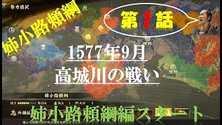 信長の野望大志PK #ゆっくり実況 #風来のシレン 動画は、再生リストから視聴すると便利です。