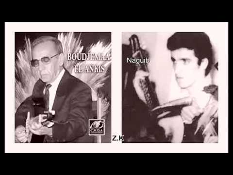 Boudjemaa el ankis 79 -3ADAT DMOU3I