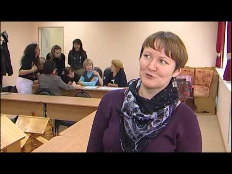 Форма для учителей, Ижевск
