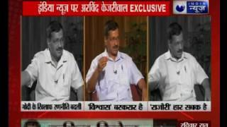 Delhi CM Arvind Kejriwal change his strategy against PM Narendra Modi