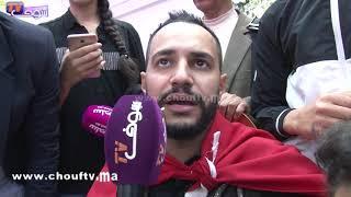 أول تصريح لنجم ذو فويس المغربي عصام سرحان بعد وصوله إلى المغرب..كنشكر المغاربة كاملين