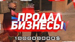 ЖИЗНЬ МАЖОРА #5 ЗАРАБОТАЛ 100.000.000$ / RED ROCK ARIZONA RP