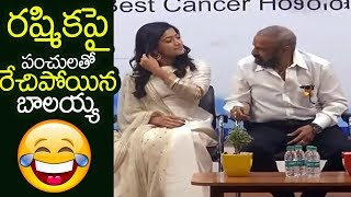 Nandamuri Balakrishna Making Superb Fun With Rashmika at International Childhood Cancer Day | FL