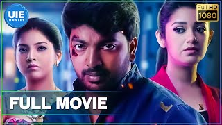 Pattinapakkam Tamil Full Movie | Kalaiyarasan, Anaswara Kumar