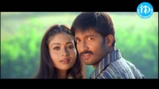 Gambar cover Emchesavo Na Manasu Song - Yagnam Movie, Gopichand, Sameera Benarji, Manisharma, Ravikumar