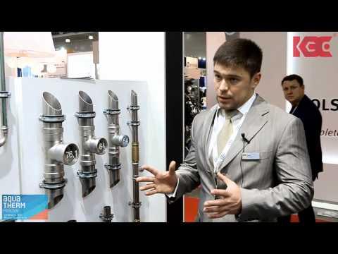 Система пресс фитингов и трубопроводов из нержавеющей стали Viega Sanpress Inox