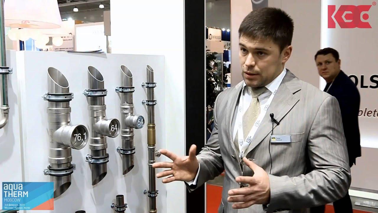 Русские медные трубы занимается продажей медных труб, расходных и монтажных материалов для систем. Медные фитинги и припой · хладагенты.