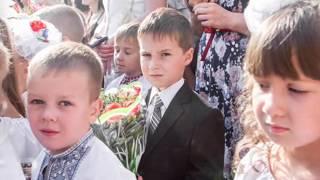 Дмитрикова святкова лінійка, 1 вересня 2015 року