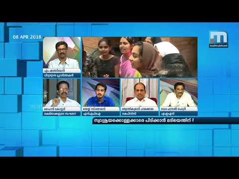 why-hesitate-to-act-against-self-financing-robbers?|-|-super-prime-time|-part-2|-mathrubhumi-news