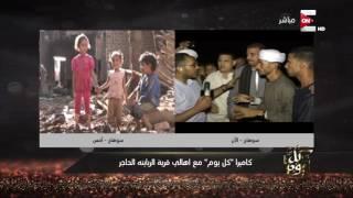 فيديو.. أهالي سوهاج يروون لحظات غرق قرية الرياينة في مياه السيول