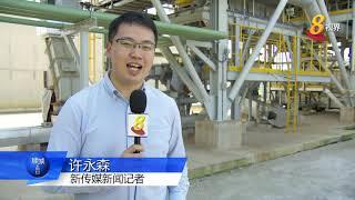 南洋理工大学新设施转垃圾为建筑材料 也可进行发电