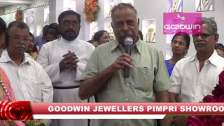 Goodwin Jewellers PIMPRI SHOP Anniversary