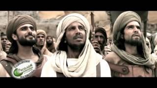 """Фильм """"Умар аль Фарук"""" (трейлер)  студии Рисалат Холдинг"""