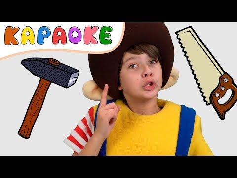 Видео Как сделать крепкий орешек