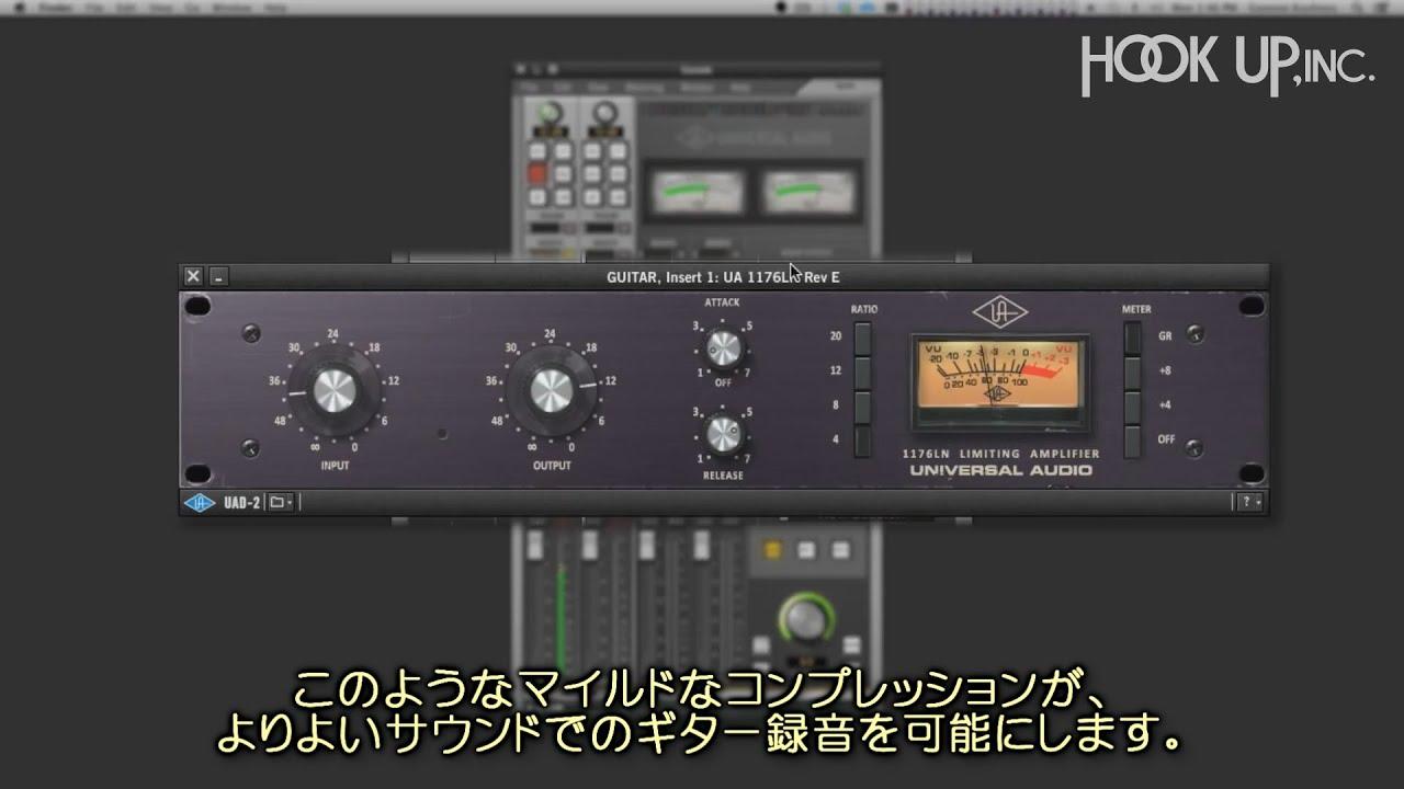 56b0a8e642 【PR】クラス最高のオーディオコンバーターとHEXAコアUADプロ セッサーを搭載した、Universal Audio「Apollo  Xシリーズ」4モデルがリリース! | Computer Music Japan
