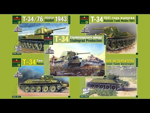 Модификации танка Т-34 в масштабе 1:35 от фирмы MSD-Maquette